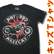 バイカー・ホットロッドKIDSTシャツ・ホットロッドショベルリジット子供服/キッズ【SIX・BUNNIES】