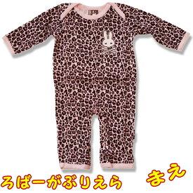d80b6d3d2d1f8 長袖ベビー服 ピンクパンサー  ロンパース カバーオール  豹柄 アニマル うさぎ