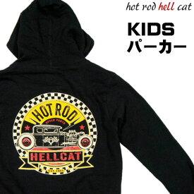 (ホットロッドヘルキャット) 子供服 パーカー スピードパーツ 黒 黄 /hot rod hell cat ロックンロール ロカビリー ホットロッド