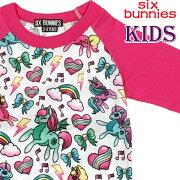 【SIX・BUNNIES】キッズTシャツ長袖ユニコーン(ピンク)子供服子ども服女の子
