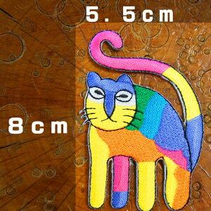 刺繍アイロンワッペン アップリケ パッチ【ねこまる君】猫グッズ 雑貨 プレゼント 猫柄 動物柄 ネコ雑貨 猫雑貨 ねこ雑貨 ネコ ねこ CAT ぬこ アニマル 猫好き 猫 グッズ 刺しゅう ワッペン