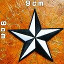 刺繍アイロンワッペン・アップリケ【トラッドスター・星/ホワイト】タトゥー柄 モチーフ オールドスクール