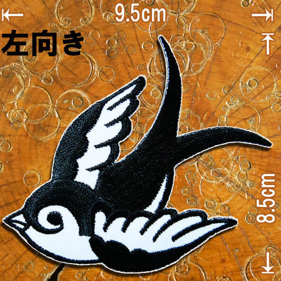 刺繍アイロンワッペン・アップリケ【スワロー/つばめ】黒×白・左向き