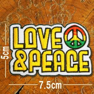 刺繍 アイロン ワッペン【Love & Peace】愛と平和 文字 英語 名言 アメリカ アメカジ のりつき 糊付き 黄色 アップリケ パッチ 手芸 飾り ◆◆