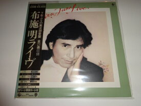 【中古】[LPレコード]布施明ライヴキングレコード SKW117〜8 2枚組