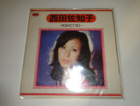 【中古】[LPレコード]西田佐知子 PERFECT20ポリドールレコード MR8575/6