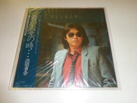 【中古】[LPレコード]浜田省吾/君が人生の時・・・CBS・ソニー 25AH879