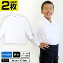 30%OFF新商品お試し【男の子専用】【お得2枚セット】 しっかりやわらか生地 ポロシャツ 白 キッズ 小学生 小学 制服 …