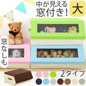 収納ケース おもちゃ箱 ファブリック ボックス 収納ボックス インナーボックス カラーボックス マルチケース 整理ケース 取っ手 おもちゃ収納 子供部屋 リビング 小物 おもちゃ 収納 マルチボックス 道具箱 整理 箱 ケース おしゃれ
