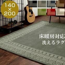 ラグマット・シェニール・ラグ・マット・カーペット・アクセントラグ・ラグカーペット・センターラグ・絨毯