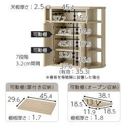 テレビ台・TV台・てれび台・24型・26型・28型・30型・32型・対応・AVラック・AV収納・DVD収納・背面コード穴・角置き・壁寄せ・木目・コンパクト・おしゃれ