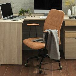 Laborioパソコンチェアーキャスター付きオフィスチェアロッキング機能昇降式360度回転アームレストデスクチェアーオフィスチェアーデスクチェアチェアパソコンチェア在宅ワークおしゃれブラウン/キャメル/ブラックCHR100206