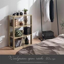 デザインラック飾り棚見せる収納幅60木製3段ウォールナット/オーク/ホワイトLRA001186