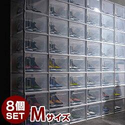 収納ボックス・靴収納ケース・収納