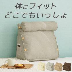 テレビクッション・クッション・レストクッション・三角枕・足まくら