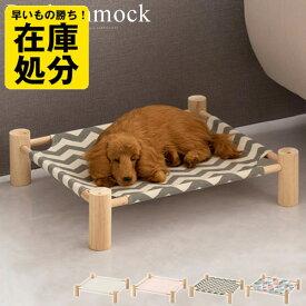犬ハンモック 猫ハンモック 小型動物 木製 バニラホワイト/ミルキーピンク/シェブロン/ガーランド ETC001576
