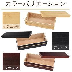 テーブルタップボックス・ケーブルボックス・コードケース・ケーブル収納・ボックス・ケーブル・収納・まとめる・コード隠し・コードボックス・タップカバー・ほこり防止・ほこりよけ・おしゃれ・木製・ブラック・ナチュラル・ブラウン・黒