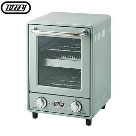 トフィー 調理家電 トースター 縦型 パン焼き キッチン 時短 家電 オーブントースター トースト おもち デザイン家電 コンパクト アルミトレイ 2枚付き たて型 台所 サンドイッチ 調理 オーブン オシャレ おしゃれ