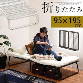 \1,300円引き/ スチールベッド 折り畳み式 パイプ ベッド下収納可能 完成品 全2色 BSN035075