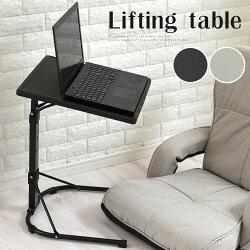 折り畳み式テーブル・ローデスク・ミニテーブル・ソファサイドテーブル・エンドテーブル