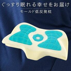 \クーポン配布中/ 低反発まくら 枕ケース付き ウォッシャブル 首筋 フィット ホワイト BRG000344