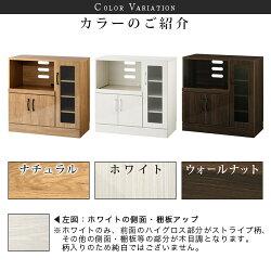 キッチンラック・台所収納・棚・整理・キッチンボード・カップボード・食器棚・ラック・レンジボード・2口・コンセント付き・おしゃれ