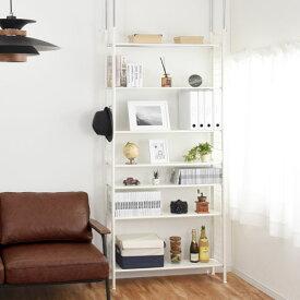 ウォールシェルフ 突っ張り棚 壁面収納 ホワイト LRAUW0600