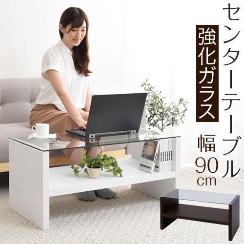 コレクションテーブル センターテーブル ガラス 木製 ホワイト/ブラウン TBLUA0170