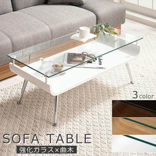 ローテーブル 棚付き ガラス 木製 送料無料 ガラステーブル 棚付きテーブル 机 収納 棚 つくえ ディスプレイ ナチュラル ダークブラウン ホワイト 白 テーブル コレクションテーブル コーヒーテーブル リビング 男前 長方形 おしゃれ