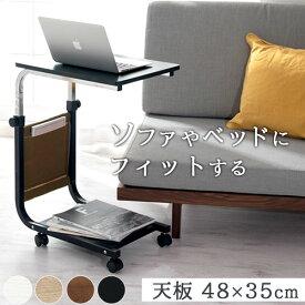 昇降式テーブル サイドテーブル 木製 テーブル ベッド高さ調節 昇降式 ベッドサイドテーブル ベッドサイド パソコンテーブル 介護テーブル 補助テーブル キャスター付き 北欧 ホワイト ナチュラル おしゃれ