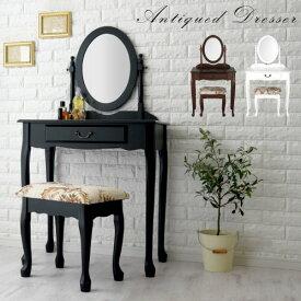 一面鏡 鏡台 デスク 椅子 アンティーク調 全3色 LCBUT0570