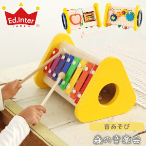 音あそび 森の音楽会 打楽器 ドラム 知育 おもちゃ 木製 ZST007122