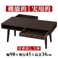 コーヒーテーブル・木製・北欧・おしゃれ・モダン調・棚付き・収納・脚・ローテーブル