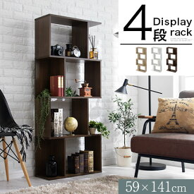 ディスプレイ シェルフ 4段 木製 背面化粧 約 幅60 奥行き24 高さ140 オーク/ホワイト/ウォールナット ABR920083