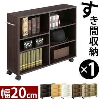Clearance Storage Gap Space Rack Kitchen CDDVD Arrangement Chest Bookshelf Bookcase Trundle