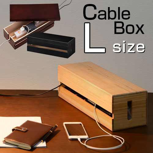テーブルタップボックス 送料無料 ケーブルボックス コードケース ケーブル収納 ボックス ケーブル 収納 まとめる コード隠し コードボックス タップカバー ほこり防止 ほこりよけ おしゃれ 木製 ブラック ナチュラル ブラウン 黒