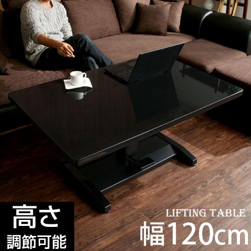 センターテーブル 120 送料無料 机 テーブル 昇降式テーブル リフティングテーブル 鏡面テーブル ローテーブル ダイニングテーブル リビングテーブル コーヒーテーブル つくえ 一本脚 おしゃれ オシャレ 大きめ カフェ 木製 北欧 伸縮 ガス圧 白