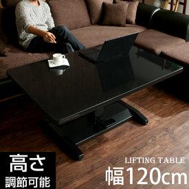 センターテーブル 120 机 テーブル 昇降式テーブル リフティングテーブル 鏡面テーブル ローテーブル ダイニングテーブル リビングテーブル コーヒーテーブル つくえ 一本脚 おしゃれ オシャレ 大きめ カフェ 木製 北欧 伸縮 ガス圧 白
