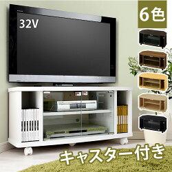テレビ台・テレビラック・TVラック・TV台・テレビボード・TVボード・ローボード