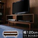 【クーポンで500円引き】 リビングボード 木製 テレビ台 ローボード 天然木 薄型テレビ台 TVボード tv台 AVボード リビング収納 ラック 棚 ロータイプ 幅120cm 薄型 スリム 壁面 テ