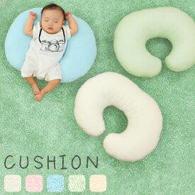 授乳クッション 円形 カバー 洗える 授乳枕 授乳 クッション 抱き枕 マルチクッション アイボリー/ピンク/ブルー/グリーン/ベージュ ETC001295