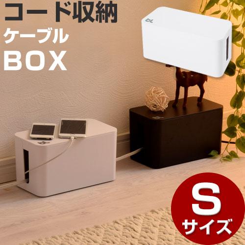 配線収納ボックス たこ足収納ボックス テーブルタップボックス タップ隠し コンセント ボックス コンセント収納ボックス ケーブル 隠す ケーブル収納box 送料無料 おしゃれ ミニ bluelounge ほこり防止 スタイリッシュ