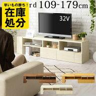ローボード・台・AVボード・TVボード・CD収納・DVD収納・リビング収納・机・パソコンデスク
