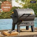 ボレッティ社 テルツォ Boretti TERZO [新製品] 品番:87150 チャコール バーベキュー グリル BBQ オーブン イタリア 屋外用 アウトドア…