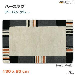 ハースラグ アーバン グレー ファイヤーサイド社 品番:52911 Herth rug Urban Gray ウール 100% 手作り インド製 ラグ 絨毯 カーペット 薪ストーブ オーブン バーモントキャスティングス HETA 難燃性 暖