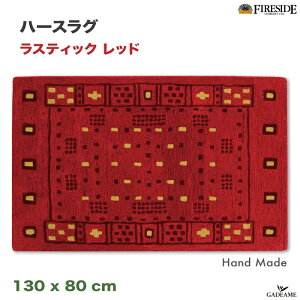 ハースラグ ラスティック レッド ファイヤーサイド社 品番:52912 Herth rug Rustic Red ウール 100% 手作り インド製 ラグ 絨毯 カーペット 薪ストーブ オーブン バーモントキャスティングス 難燃性