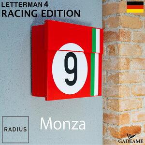 郵便ポスト LETTERMAN 4 レターマン RACING EDITION レーシングシリーズ Monza モンツァ RADIUS DESIGN ラディウス ドイツ製 レターボックス 壁掛けタイプ 大型郵便物 ネコポス A4 回覧板対応 シリンダー