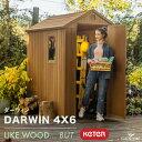 【期間限定特別価格】木調物置 ケター ダーウィン KETER Darwin お洒落物置 屋外収納 おしゃれ物置 自転車置場 タイヤ…