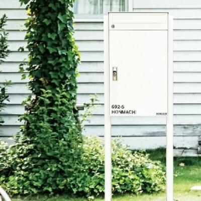 オールステンレス宅配ポストスタンド付きKNOBOXノボックス【MaxKnobloch】郵便受けマックスノブロック社の郵便ポストドイツスタイリッシュおしゃれオシャレお洒落デザイン唯一オールステンレスワンランク上の宅配ボックス送料無料