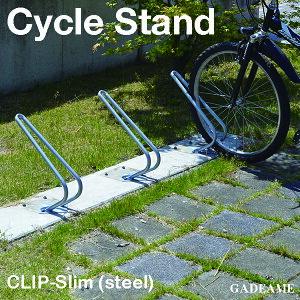 【クーポン配布中!】サイクルスタンド クリップ D-NA CLIP-slim床付けタイプ 駐輪スタンド 自転車関連商品 自転車置き台 スチール製 亜鉛メッキ 粉体塗装 独立自転車置き場 クリップ機構で